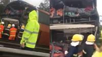 广济高速惠州段6车相撞 大巴车头面目全非
