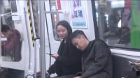 小伙地铁靠在女生肩上装睡,接下来会发生什么?
