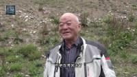 跟我们去西藏的78岁老爷子原来是土豪,在当地老家是大款!