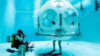 """这一家最奇葩的""""水下餐厅"""",要想在这里吃饭,就必须学会潜水!"""