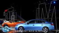 二十万左右价格区间B级车 东风日产第七代天籁有什么优势?