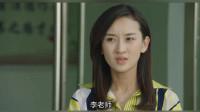 《乡村爱情11》、方正和郑宇蹲守小李门前、二人拿出看家本领、方正开始打感情牌!