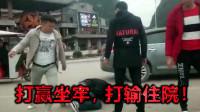 中国路怒合集2019(三):打赢坐牢, 打输住院!