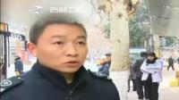 湖北襄阳:路见不平  公交司机一声呵退小偷 新闻早报 20190219