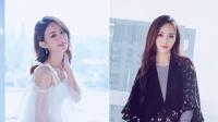 曝赵丽颖定豪华产房一天1万1 唐嫣破怀孕传闻