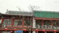 元宵节北京遇雪高速封闭航班调减 午后风起转晴