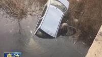 轿车撞毁桥护栏冲入河中,庆云消防大队成功救援