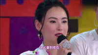港媒曝张柏芝三胎为人工受孕,罕见分享怀孕心得疑似澄清谣言