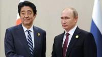俄专家:日本试图要回两岛不切实际 俄罗斯会对日更强硬