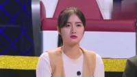 20岁的清华小姐姐马艺妮,排名引起现场惊讶,真是学霸云集啊!