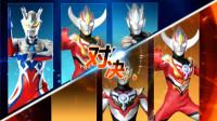 奥特曼格斗超人第59期:在竞技场被打败了★手机游戏★哲爷和成哥