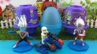 拆玩具总队员奇趣蛋玩具!奥特曼拼装积木工程车玩具