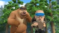 """熊出没:熊二光头强""""盲人摸象"""",他们会成功吗?"""