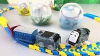 托马斯小火车日本扭蛋奇趣蛋玩具拼装轨道车厢