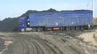 一个可以改变人命运的大卡车,一次能拉150吨拉煤!