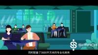互联网+绿色建筑-思漫奇(A)优质MG动画