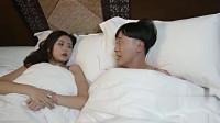 陈翔六点半:丈夫做梦,娇妻却彻夜难眠,丈夫:你刚才打断我了