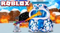 小飞象解说✘Roblox冰块模拟器 用高温火焰枪融化巨型冰块!乐高小游戏