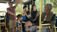 陈翔六点半:小孩在公车上说要掀母亲裙子,全车人瞬间激动起来了