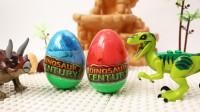 小恐龙奇趣蛋玩具