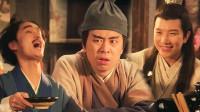 笑怼江湖:今年最流行喝酒法看傻东北人;男子示范同父母过年最不应发生画面