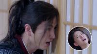 《独孤皇后》遇伽罗生子戏份 陈乔恩陈晓演技让人刮目相看