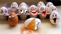 接吻前对象没刷牙怎么办?搞笑鸡蛋秒变戏精!