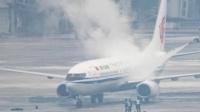 元宵节迎降雪 首都机场已取消航班38架次