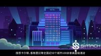 银行高级客户礼遇-思漫奇(A)优质MG动画