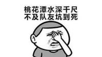【易拉罐】易拉罐的生化危机#16队友总是坑 不领情就算了 还投敌了!!!