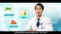 医为 21-思漫奇(B)品质MG动画栏目