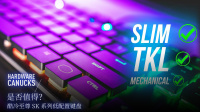是否值得? 酷冷至尊 SK 系列低配置键盘测评