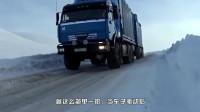 大卡车下雪坡,八个轮子绑防滑链都不行?看老司机简单一招