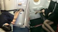 """全世界最""""艰熬""""的航班,一次就要飞行19个小时,空姐坐着都难受?"""