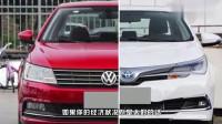 上班族买车,丰田和大众到底选哪个更好?想省钱就买它
