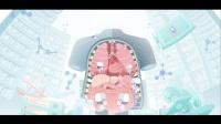 医为 41-思漫奇(B)品质MG动画栏目