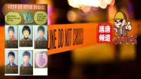 唐唐说奇案:悬赏4200万,30万出动,韩国最诡异失踪案!