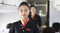 """飞机上竟还有这些""""隐藏""""服务?空姐一般不主动说,真是涨知识了"""