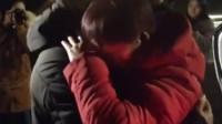 失踪32年女子元宵节前夕回家 与弟弟相拥抱头痛哭