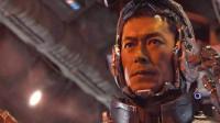 《流浪地球》后又一部国产硬科幻巨作,古天乐张家辉也来拯救地球