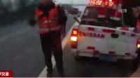 四川乐山:男子高速路上睡觉  一查竟是酒驾