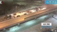 山东济南:入春首雪  数十车高架打滑碰撞