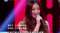 中国好声音:竞赛难度比其他选手都高,齐秦最终会选择谁呢!