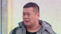 姜力琳、龚浩川等人带小品《电梯风波》登上舞台,用一场闹剧讲述爱人间的真感情
