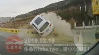 中国交通事故20190219:每天最新的车祸实例,助你提高安全意识