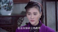 烽火线电视剧第25集