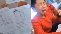 """年度最惨小学生:热炕头上用""""热可擦笔""""写作业 辛苦两小时字热没了"""
