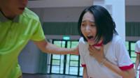 令整个华人教育界举座哗然、热议不断的台湾悬疑片