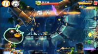 愤怒的小鸟2游戏【593】国王猪躲在9连磁铁后面!
