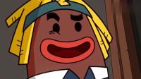 搞笑吃鸡动画:对手全副武装,马可波连块砖头都没找到,太可怜了